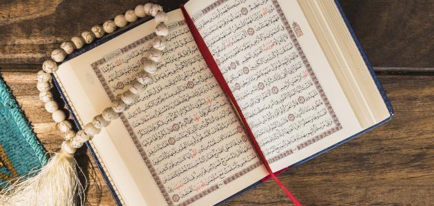 التقويم الشفوي لمادة القرآن الكريم للصفوف العليا 1441 هـ - 2020 م