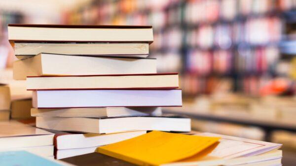 الخطة الدراسية للأسبوع السادس عشر الثاني الابتدائي الفصل الاول 1441 هـ - 2020 م