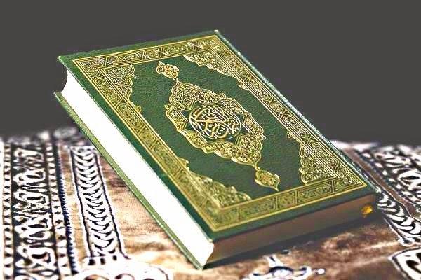 توزيع القران الكريم الثاني الابتدائي الفصل الثاني 1441 هـ - 2020 م