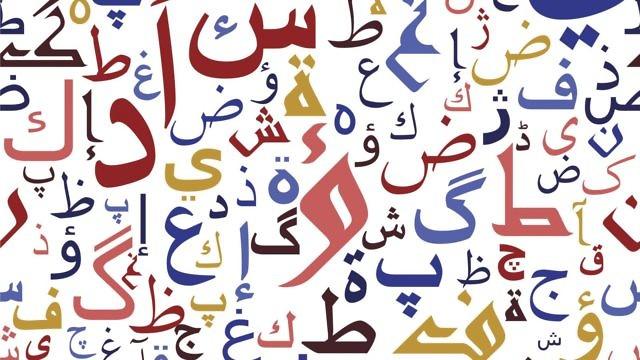 نصوص الاستماع لغتي الخالدة الثالث المتوسط الفصل الاول 1441 هـ - 2020 م