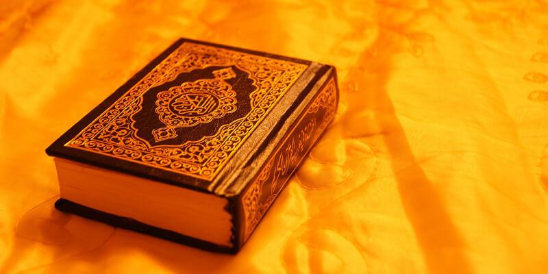 استمارة متابعة حفظ القرآن الاول الابتدائي الفصل الثاني 1441 هـ - 2020