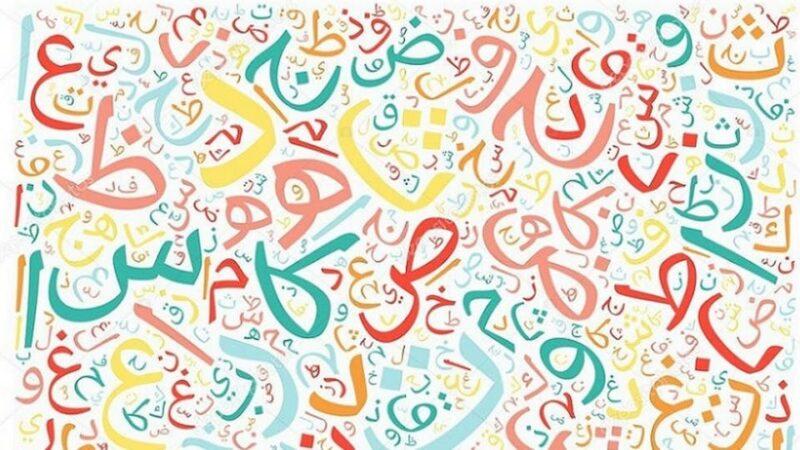 تحضير لغتي الوحدة السابعة الصف الثالث الابتدائي الفصل الثاني 1441 هـ - 2020 م