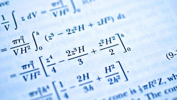تحليل محتوى الرياضيات الثالث المتوسط الفصل الثاني 1441 هـ - 2020 م