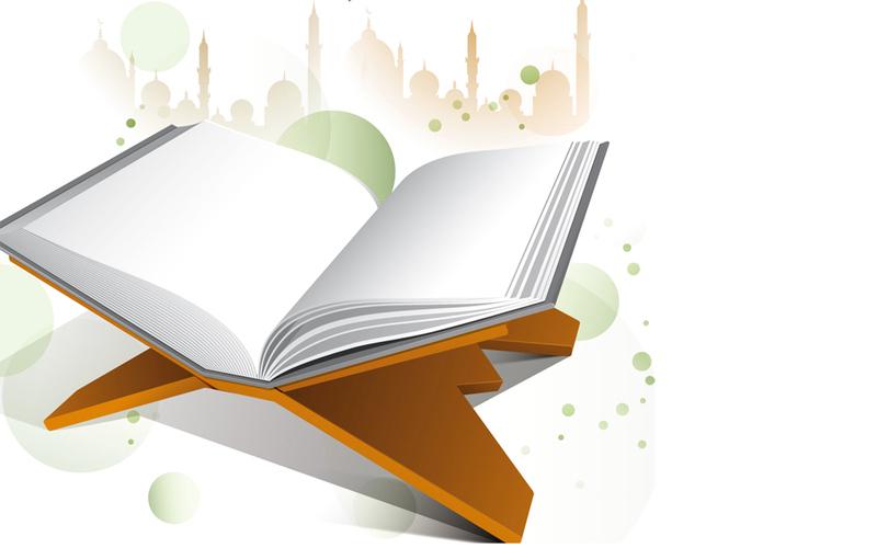 توزيع مادة التفسير الثاني المتوسط الفصل الثاني 1441 هـ - 2020 م