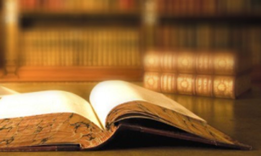توزيع مادة الفقه الاول الابتدائي الفصل الثاني 1441 هـ - 2020 م
