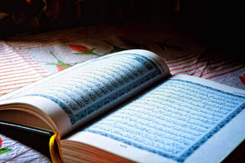 توزيع مادة القران الكريم الاول المتوسط الفصل الثاني 1441 هـ - 2020 م