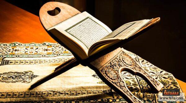 توزيع مادة القران الكريم الثالث الابتدائي الفصل الثاني 1441 هـ - 2020 م