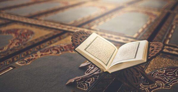 توزيع مادة القران الكريم الخامس الابتدائي الفصل الثاني 1441 هـ - 2020 م