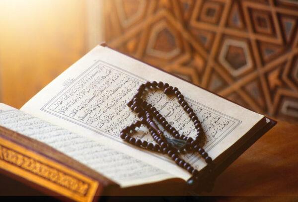 توزيع مادة القران الكريم الرابع الابتدائي الفصل الثاني 1441 هـ - 2020 م