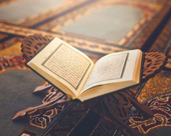 توزيع مادة القران الكريم السادس الابتدائي الفصل الثاني 1441 هـ - 2020 م