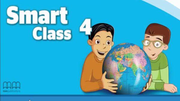 توزيع منهج Smart Class 4 الخامس الابتدائي الفصل الثاني 1441 هـ - 2020 م