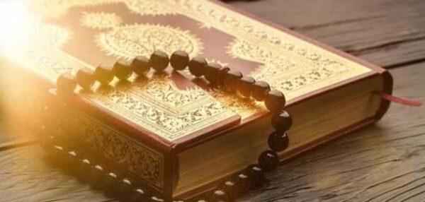مسرد القران الكريم للاسبوع الاول الصف الثاني الفصل الثاني 1441 هـ - 2020 م