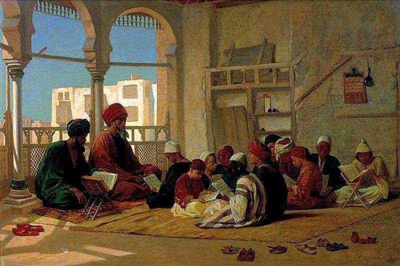 آداب مجالس العلم لابن حزم المستوى السادس النظام الفصلي 1441 هـ - 2020 م