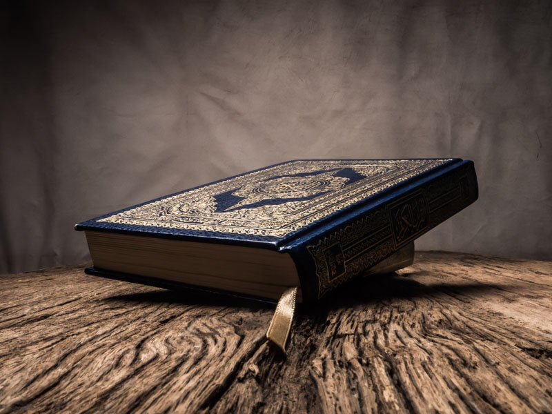 حل تجويد الاظهار الشفوي الخامس الابتدائي الفصل الثاني 1441 هـ - 2020 م