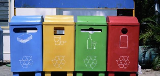 حل درس التخلص من النفايات التربية الاسرية السادس الابتدائي الفصل الثاني 1441 هـ - 2020 م