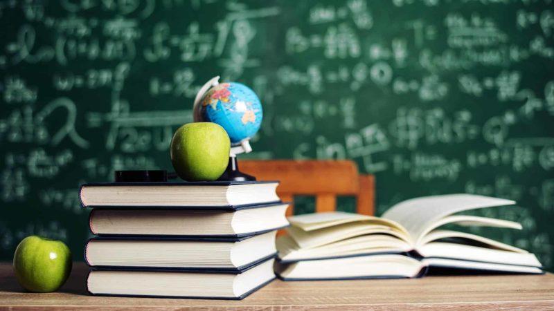 شرح التدريس التبادلي 1441 هـ - 2020 م