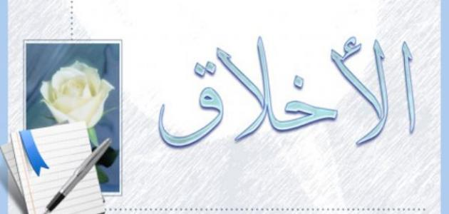 لامية ابن الوردي في الحكم و الاخلاق المستوى السادس النظام الفصلي 1441 هـ - 2020 م