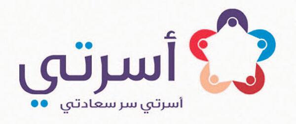 نشاط اسبوعي مع اسرتي الثاني الابتدائي الفصل الثاني 1441 هـ - 2020 م