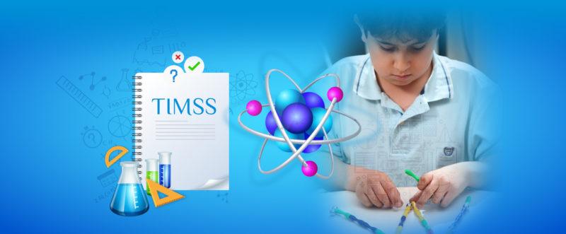 اختبارات Timss مادة العلوم الصف الثاني المتوسط 1441 هـ - 2020 م