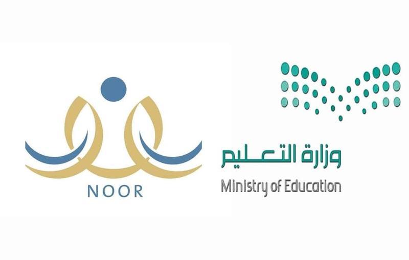 طريقة معرفة الأداء الوظيفي للمعلم/ة في نظام نور 1441 هـ - 2020 م