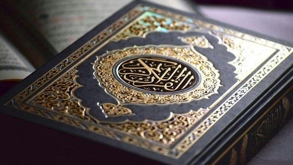 مسرد القرآن الكريم الاسبوع السادس الصف الثاني الابتدائي الفصل الثاني 1441 هـ - 2020 م