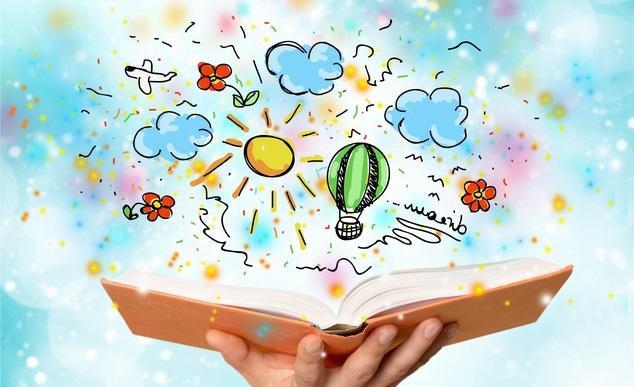 منزل الحكايات للنصوص القرائية للصفوف الاولية 1441 هـ - 2020 م