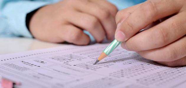 معلومات حول الاختبار التحصيلي عن بعد 1441 هـ - 2020 م