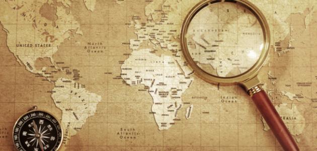 اسئلة كفايات جغرافيا جميع السنوات السابقة