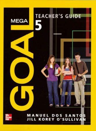 كتاب التمارين Mega Goal 5 المستوى الخامس