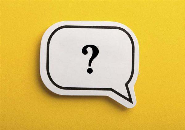 اسئلة كفايات عام جميع التخصصات