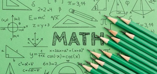 كتاب الرياضيات الاول المتوسط الفصل الاول الطبعة الجديدة 1442 هـ - 2021 م