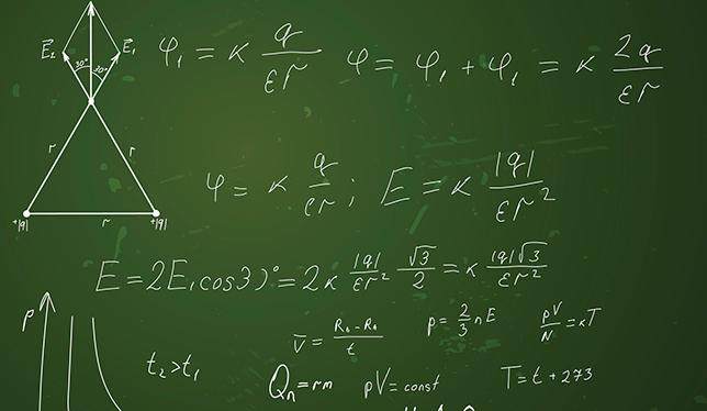 كتاب الرياضيات الثالث المتوسط الفصل الثاني الطبعة الجديدة 1442 هـ - 2021 م