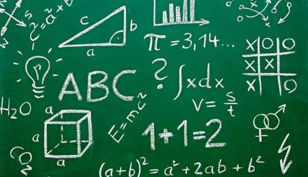 كتاب الرياضيات الثاني المتوسط الفصل الاول الطبعة الجديدة 1442 هـ - 2021 م