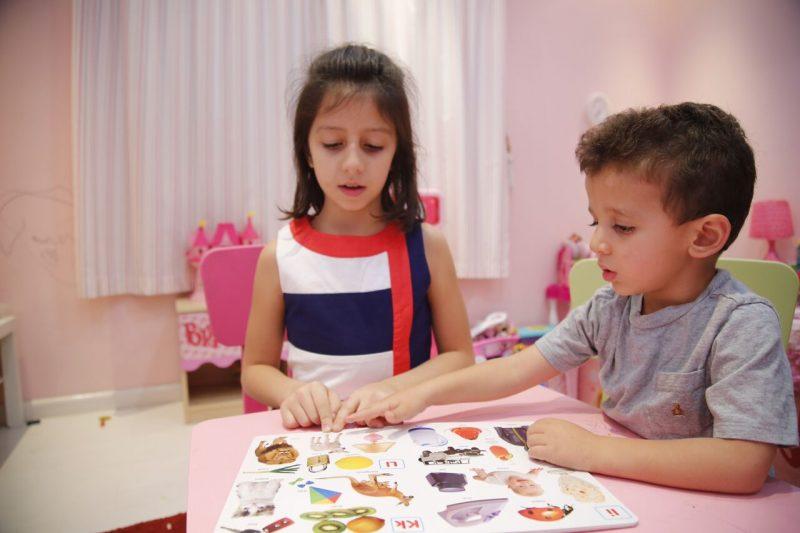 كتيب التعليم المبكر في خمس خطوات للاطفال