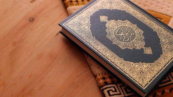 استمارة متابعة حفظ القرآن الاول الابتدائي الفصل الاول 1442 هـ - 2021 م