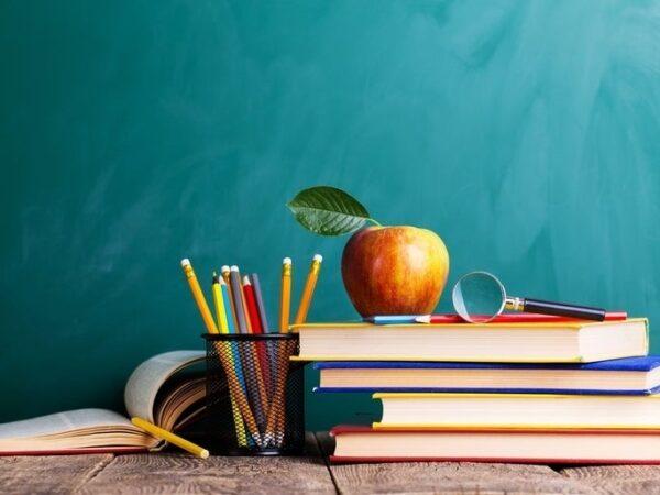 برنامج لمعالجة المهارات الاساسية العلمية و النظرية في المرحلة المتوسطة 1442 هـ - 2021 م