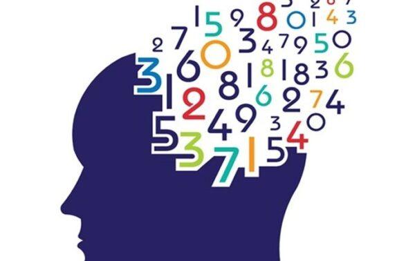 دليل تقويم الرياضيات نسخة المعلم المرحلة المتوسطة الفصل الاول