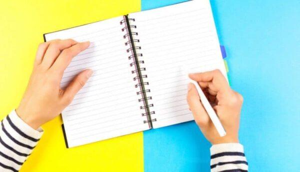 توظيف الإملاء للكتابة بلا أخطاء للصفوف الاولية 1442 هـ - 2021 م