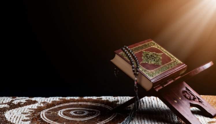 حقيبة تطوير معلمي ومعلمات مادة القرآن الكريم في مراحل التعليم العام