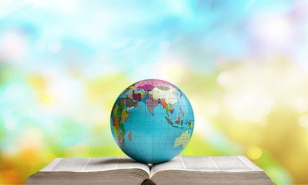 كتاب الجغرافيا نظام المقررات الفصل الاول المدارس العالمية 1442 هـ - 2021 م