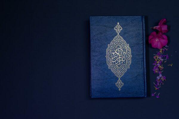 كتاب العلوم الاسلامية الاول المتوسط الفصل الاول المدارس العالمية 1442 هـ - 2021 م