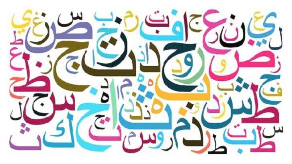 الأنشطة القرائية مادة لغتي الصف الاول الابتدائي الفصل الاول 1442 هـ - 2021 م