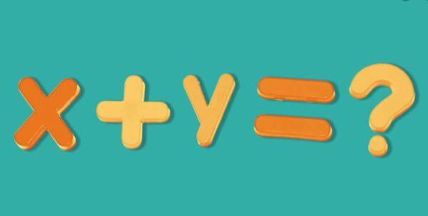 اختبار الرياضيات فترة الثانية الصف الثاني الفصل الاول 1442 هـ - 2021 م
