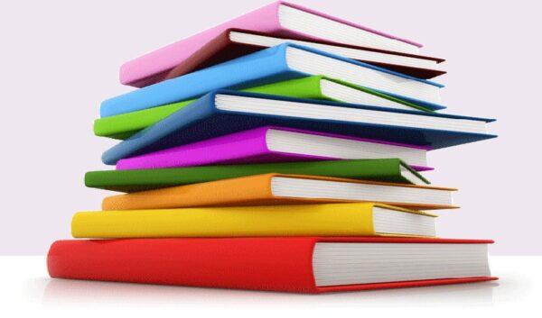 المهارات الاساسية في المواد النظرية للصفوف الابتدائية العليا 1442 هـ - 2021 م