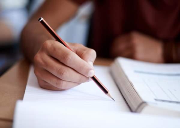 المهارات الاساسية في مواد الاجتماعية والوطنية للصفوف الابتدائية العليا 1442 هـ - 2021 م