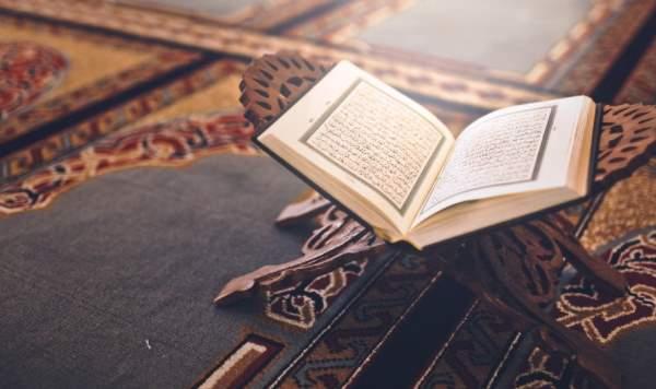 توزيع القران الكريم الثالث الابتدائي الفصل الثاني 1442 هـ - 2021 م