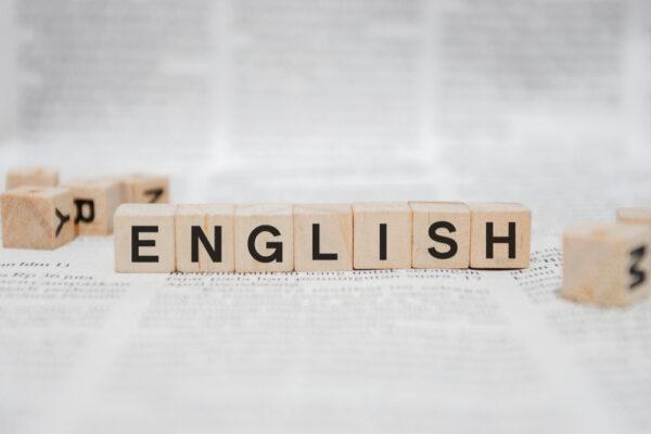 توزيع اللغة الانجليزية الصفوف العليا المرحلة الابتدائية الفصل الثاني 1442 هـ - 2021 م