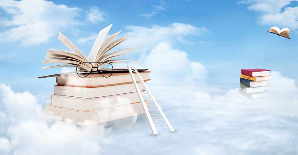 توزيع جميع مواد الصف الاول الابتدائي الفصل الثاني 1442 هـ - 2021 م