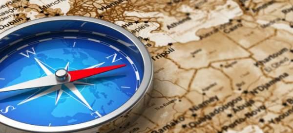 توزيع مقرر الجغرافيا نظام المقررات الفصل الثاني 1442 هـ - 2021 م