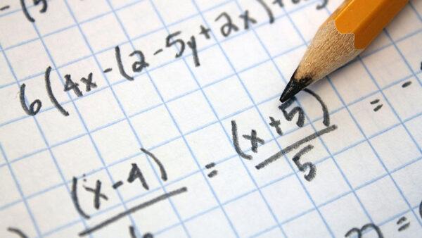 اختبار تجريبي رياضيات الوحدة الثامنة الاول الابتدائي 1442 هـ - 2021 م